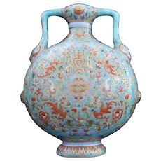 Chinese Famille Rose Pilgram Flask