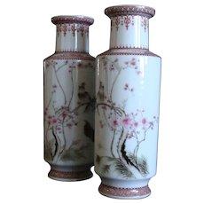 Chinese Porcelain Cylinder Vases