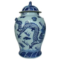 Chinese Dragon Baluster Vase