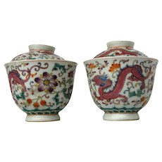Chinese Famille Rose Rice Bowls with Covers