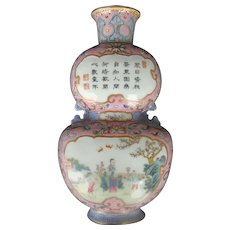 Chinese Famille Rose Wall Vase