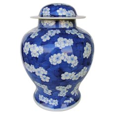 Chinese Baluster Jar and Cover