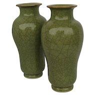 Chinese Celadon Vase (Pair)