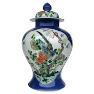 Chinese Powder Blue Baluster Jar with Lid