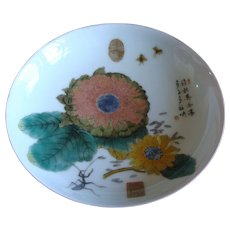 Chinese Famille Rose Sunflower Plate