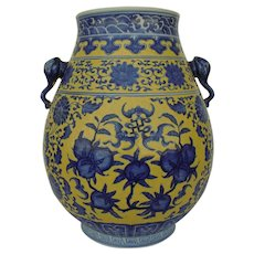 Chinese Yellow Ground Hu Vase