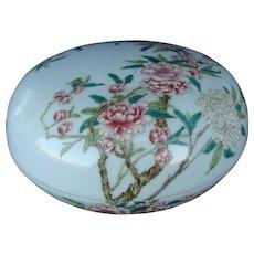 Chinese Porcelain Circular Box