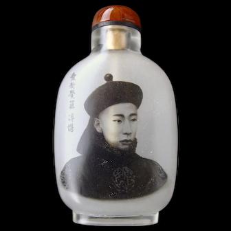 Chinese Ma Shaoxuan Portrait Snuff Bottle