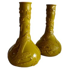 Chinese Opaque Yellow Glass Bottle Vases
