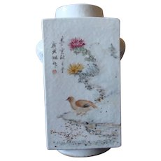 Chinese Square Cong Vase
