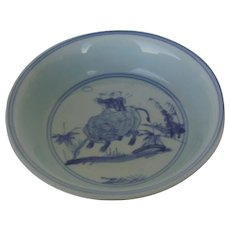 Chinese Blue and White Boys Bowl
