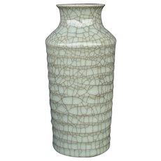 Chinese Ribbed Vase