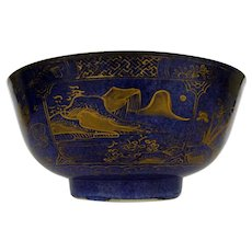 Chinese Powder Blue Bowl