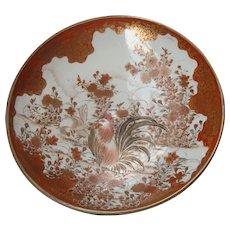 Kutani Large Shallow Bowl