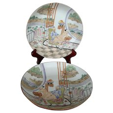 Chinese Erotic Plates