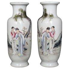 Chinese Vase (Pair)
