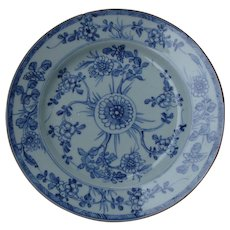 Chinese Blue and White Plate (Kangxi)