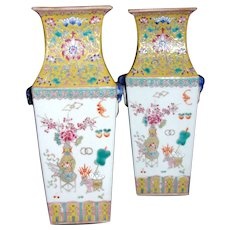 Chinese Famille Rose Square Vases