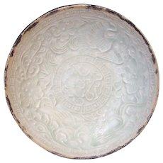 Chinese Qingbai Phoenix Bowl