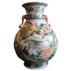 Chinese Famille Verte Balluster Vase