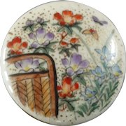 Antique Signed Japanese Satsuma Ceramic Button Wicker Basket of Flowers Butterflies 1 1/8""