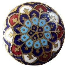 "Antique Victorian Champleve Enamel Brass Button 7/8"""