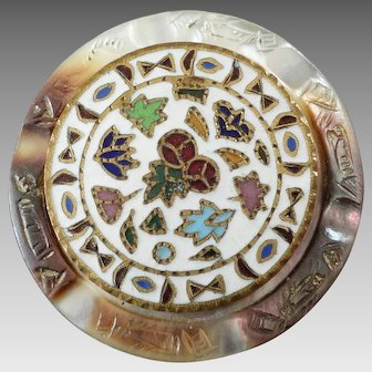 """Large Antique Victorian Champlevé Enamel Carved Mother of Pearl Pseudo-Egyptian Hieroglyph Button 1 1/4"""""""