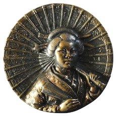 "Large Antique Victorian Oriental Metal Picture Geisha Button 1 7/16"""
