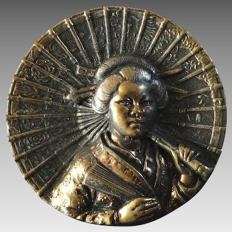 Large Antique Victorian Oriental Metal Picture Geisha Button 1 7/16""