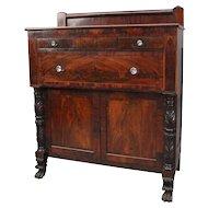 Antique Carved Flame Mahogany Jackson Press Sideboard or Linen Press, circa 1850