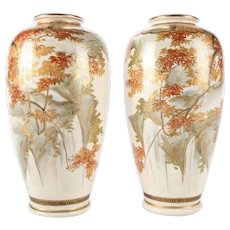 Pair of Petite Chinese Hand-Painted and Gilt Pottery Satsuma Vases, Formosa