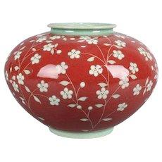 Korean Hand-Painted Celadon Cherry Blossom Art Pottery Vase Signed, 20th Century
