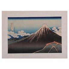 Japanese Hiroshige School Woodblock Print of Mt. Fuji, Chop Mark Signed