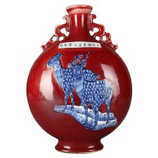 Chinese Hand-Painted Oxblood Moon Vase with Deer, Chop Mark Titled, 20th Century