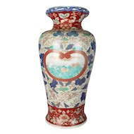 Chinese Calendar Hand-Painted and Gilt Art Pottery Urn Form Floor Vase