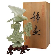 Chinese Carved Jade Figural Sculpture of Hawk on Tree Original Box, 20th Century