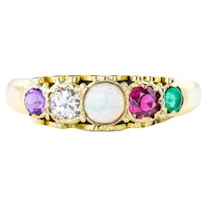Rare Victorian 12ct Gold ADORE ring c.1864