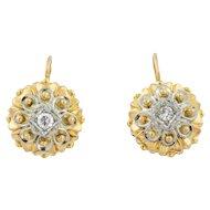 Etruscan Revival 18ct Gold Diamond Earrings c.1970