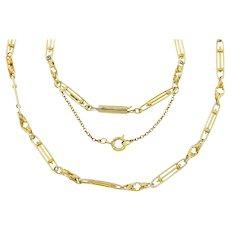 Victorian Gold Fancy Trombone Link Chain, 12.4g