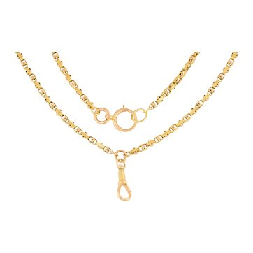 """Antique Gold Anchor Link Chain with Dog Clip, 20 & 1/2"""" (12.9g)"""