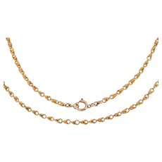 """Antique Gold Lover's Knot Link Chain, 18 & 3/4"""" (7.6g)"""
