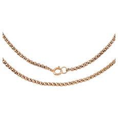 "Victorian Gold Pierced Chain, 21 & 3/4"" (8g)"