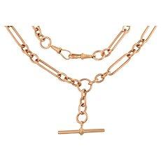 """Antique Gold Trombone T-bar Albert Chain, 17 & 1/4"""" (45.4g)"""