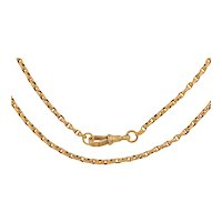 """18"""" Antique Gold chunky Belcher Chain (16g)"""