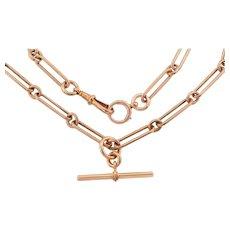 "Art Deco 17.25"" Gold Trombone Albert Chain, (40.8g)"