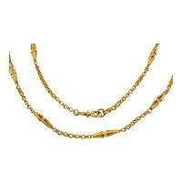 "Victorian Gold Gilt Fancy Guard Chain, 53"" (28g)"