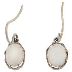 Antique Moonstone Earrings (4.20ct)