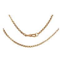 """19.5"""" 9ct Gold Belcher Chain, Antique Dog Clip (9g)"""
