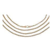 "58"" 9ct Gold Belcher Guard Chain, (21.5g)"