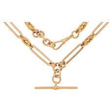 """16"""" Gold Lover's Knot Trombone Link Albert Chain, (50g)"""